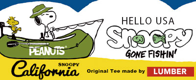 """snoopy"""